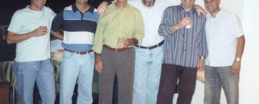 Jantar de Confraternização – CIOMIG 2007